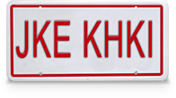 Jake From State Farm Licenseplate